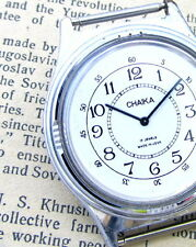 CHAIKA SEA-GULL 1601 MENS FLAT Vintage Soviet Russian USSR Mechanical Watch