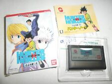 Hunter X Hunter for Bandai Wonderswan Japanese