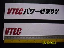 2 JDM VTEC Japan di-cut vinyl sticker decals. Honda racing aftermarket.