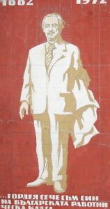 Vintage gouache painting poster Georgi Dimitrov