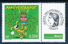 P030 - TIMBRE DE FRANCE - Personnalisé N° 3569 A  Neuf**