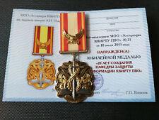 Ukraine Award Pin Badge Medal Memorial Order Armed Forces School of Air Defense