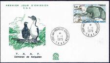 2847 TAAF FRANCE FDC 1979 BIRD CORMORAN ANTARCTIC KERGUELEN