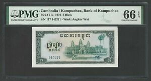 Cambodia 5 Riels 1975 P21a Uncirculated Graded 66