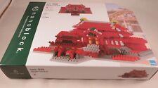 Kawada Nanoblock SHURI CASTLE -  japan building toy NBM-030 840pcs New