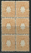 Saxony 1863  1/2 neu groschen orange block of 6 unmounted mint NH