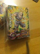 DRAGON BALL Z DBZ HEROES JAAKURYU MISSION PART 3 CARD REG CARTE HJ3 REG SET NM