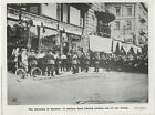 1915 WW1 Small Print - German Military Band Playing Outside Hotel In Warsaw