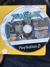 Soul Calibur 2 - Playstation 2 - PS2 Disc Only