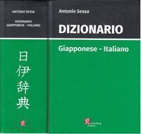 LZ- DIZIONARIO GIAPPONESE ITALIANO - SESSA - GUTENBERG --- 2016 - C - YFS721