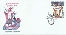 Greece 2017 - Christmas - Fdc with 0.72 self adhesive stamp - unofficial (1)