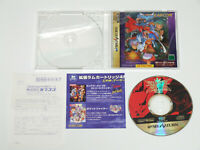 VAMPIRE SAVIOR w/Regi Card Flyer SEGA SATURN CAPCOM Video Game