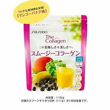 SHISEIDO The collagen Smoothie collagen, 110 g powder, collagen and fruit juice