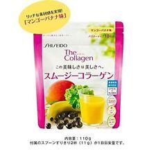 SHISEIDO The collagen Smoothie collagen, 110 g powder, collagen and fruit juice