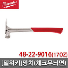 Milwaukee 48-22-9016 17 oz. Milled Face Framing Hammer Workshop Equipment_ay07
