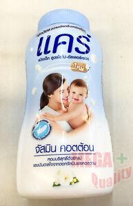 Care Hypo-Allergenic Jasmine Cotton Talcum Baby Powder Sensitive Skincare 180g