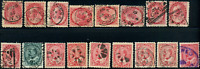 Canada #77/90 used F/VF 1899/1903 Queen Victoria/King Edward VII CHOICE cancels