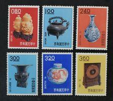 CKStamps: China ROC Stamps Collection Scott#1302-1307 Mint NH OG