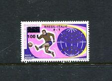 Dahomey C126, MNH, Soccer Player & Globe, overprinted 1970.x21406