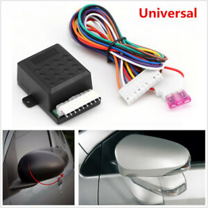 Car Smart Side Rear View Mirror Automatic Folding Closer/Unfloding System Module
