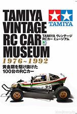 DHL Tamiya Vintage RC Car Museum 1976-1992 History Art Book R/C Radio Controlled