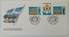 FDC 150th ANNIVERSARY OF MILITARY ACADEMY 12/15/1978