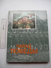USSR Soviet Russian army military ww2 photo album march-past Red Square Moscow
