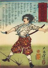 Japanese Reproduction Woodblock Print  Samurai Warrior JP2 on A4 Parchment Paper