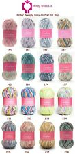Sirdar Snuggly Baby Crofter DK 50g - Complete Range