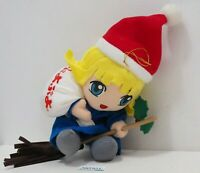 Puyo Puyo 203001 Witch Broom Christmas Xmas SEGA Plush TAG Toy Doll Japan