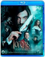 *NEW* GOGOL. THE BEGINNING/ Гоголь. Начало (Blu-ray, 2017) Russian movie