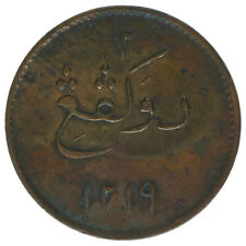 Sumatra, East India Company, 4 Keping 1804, A48878