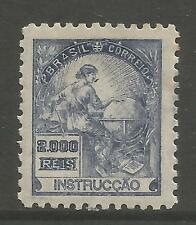 BRAZIL. 1938. 2000r Violet, Watermark 76. Perf 11. SG: 411. Mint Lightly Hinged.