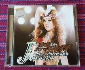 Jolin Tsai ( 蔡依林) ~ 蔡依林J1演唱會影音全記錄 ( Malaysia Press ) VCD