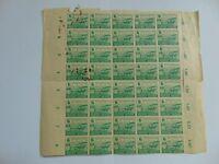 Bogenteil (**) SBZ, Sachsen, Bodenreform 1945, Mi 85, 6 Pf., B-Bogen, mit 4 PF