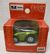 Choro-Q #52 Honda S2000 Pullback