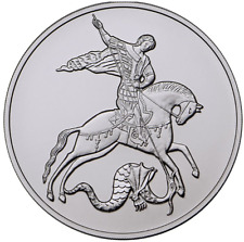 2015 RUSSIA 3 R RUBLE Rubel SILVER 1 OZ Saint George the Victorious
