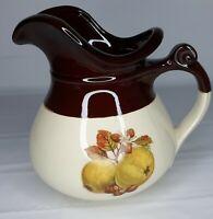 """Vintage McCoy Pitcher 7515, Fruit & Nut Design, USA, Creme & Brown, 7"""""""