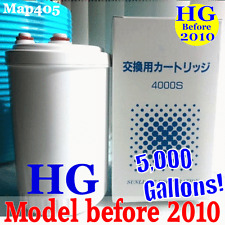 REPLACEMENT FILTER FOR ENAGIC KANGEN WATER HIGH GRADE- Leveluk SD501- Japan Made