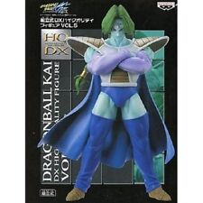 Dragon Ball Z Kai HQDX High Quality DX Figure Vol.5 ZARBON Banpresto Japan new.