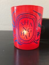 Diptyque Shanghai 190g Candle Jar
