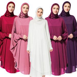Muslim Women Long Khimar Hijab Prayer Dress Abaya Islamic Burqa Arab Robe Gown