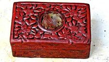 ANTIQUE CHINES RED LACQUERED CINNABAR BOX W/GREEN JADE ROUND MEDALLION    ON TOP