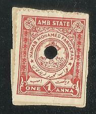 Pakistan AMB State Used Revenue Stamps on Paper Rare