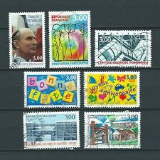FRANCE - 1997 YT 3042 à 3048 - TIMBRES OBL. / USED