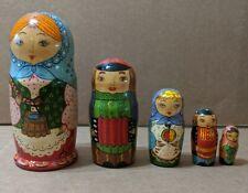Russian Matryoska 5 Piece Nesting Doll Set- Inscribed Ubemkoba and Alapëha