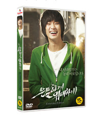 "KOREAN MOVIE""Secretly Greatly"" DVD/ ENGLISH SUB/ Region 3/"