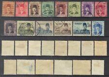 Egypt 1937-46 King Farouk.