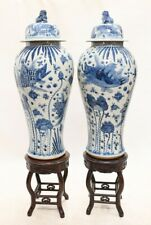 More details for pair chinese porcelain temple urns blue and white china nanking