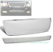 04-05 FORD F-150 HONEYCOMB FRONT UPPER +BUMPER STAINLESS MESH GRILLE CHROME 2PCS